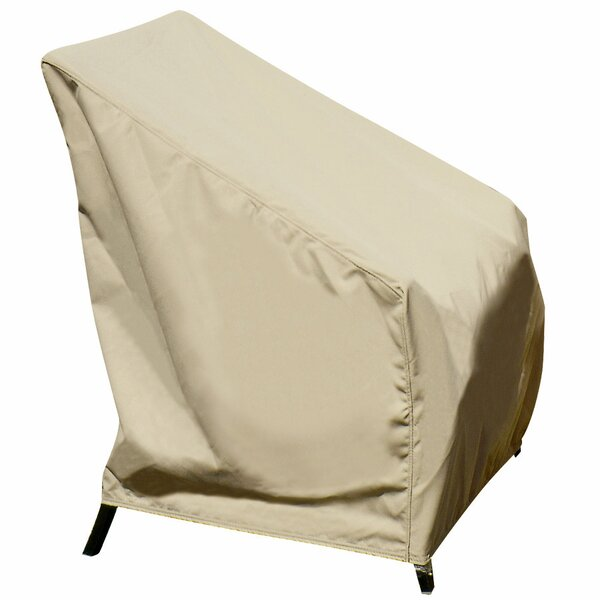 High Back Chair Winter Cover in Beige by Blue Wave Products