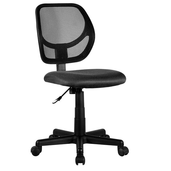 Wayfair Basics Mesh Office Chair by Wayfair Basics