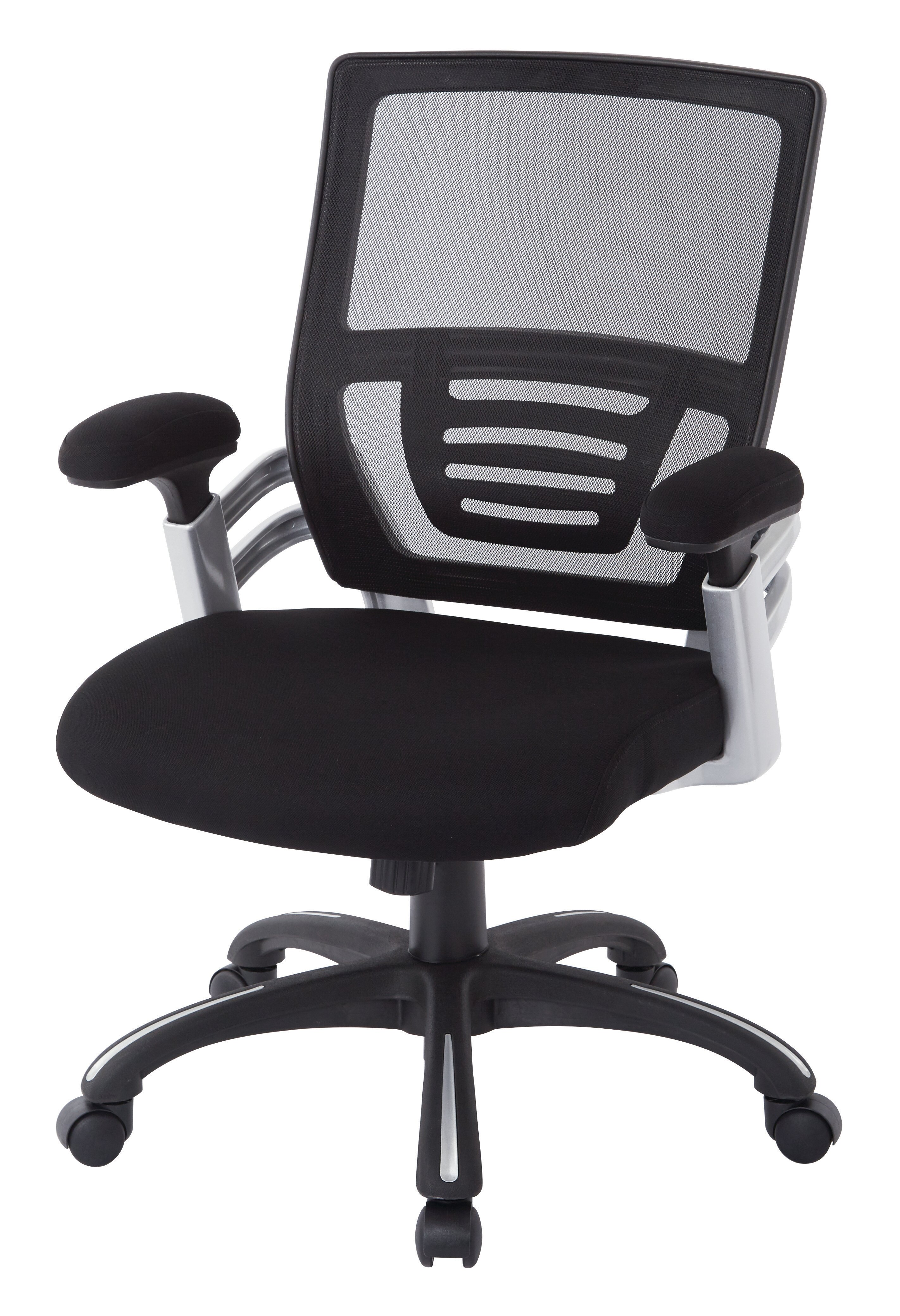 Griffith Ergonomic Task Chair