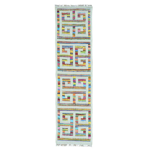 Flat Weave Kilim Hand-Knotted Cotton Off White/Pink Area Rug by Bungalow Rose