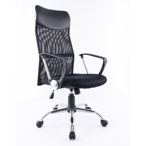 Mesh Desk Chair by Brassex