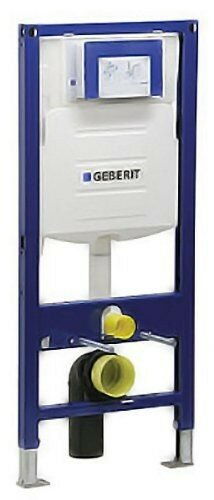 Geberit Dual Flush Toilet Tank by Duravit