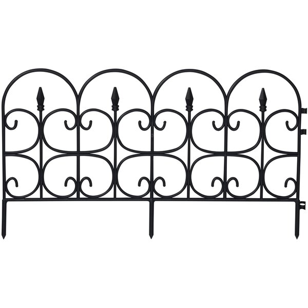 16 in. H x 2 ft. W Victorian Edging (Set of 12) by