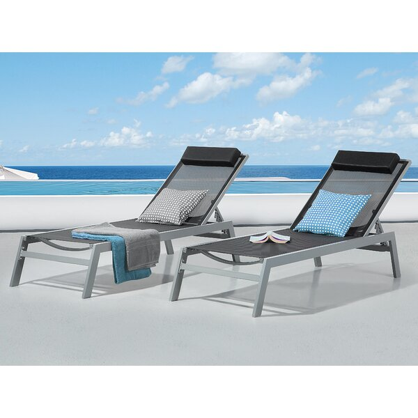 Catania II Sun Chaise Lounge by Home Loft Concepts