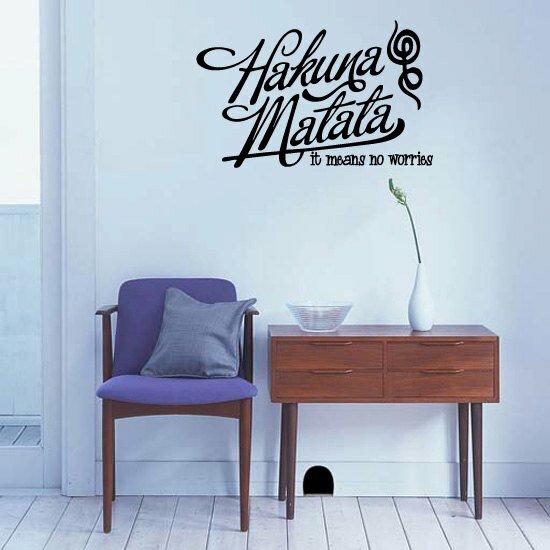 Holloway Hakuna Matata Vinyl Graphic Word Wall Decal by Zoomie Kids