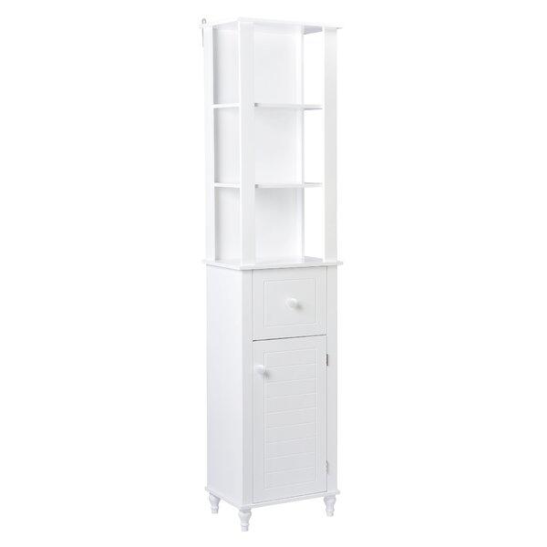 Nicoletti 16'' W x 72'' H x 12'' D Linen Cabinet