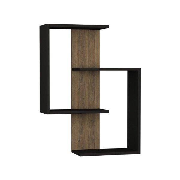 Theodore Modern Wall Shelf by Brayden Studio