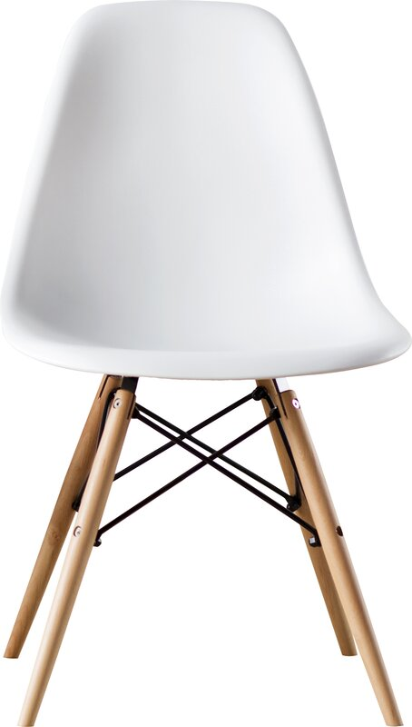 Brook Modern Solid Wood Dining Chair Reviews AllModern