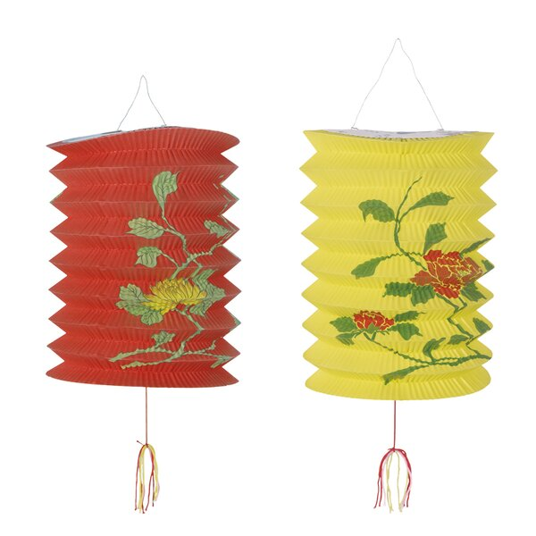 2 Piece Chinese Lantern Lamp Set (Set of 2) by The Holiday Aisle
