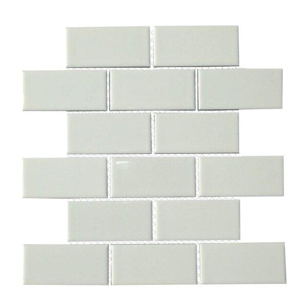Classique 2 x 4 Porcelain Subway Tile in White by Mulia Tile
