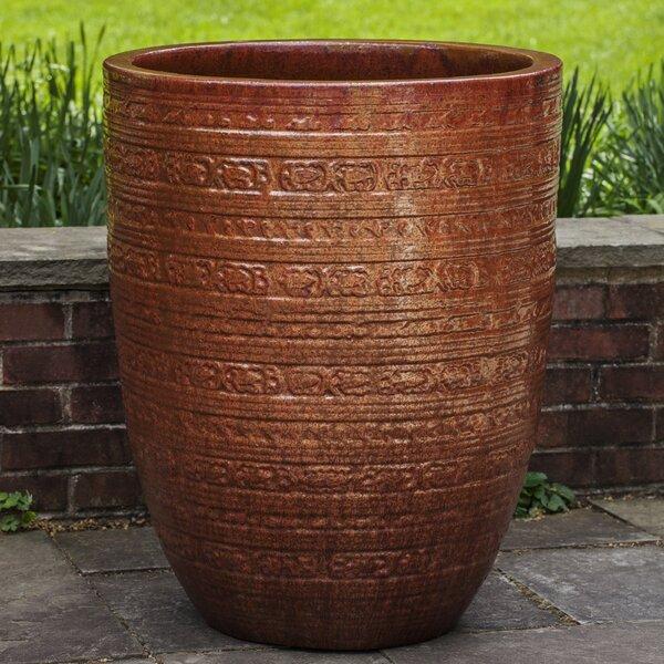 Sari 3-Piece Pot Planter Set by Campania International
