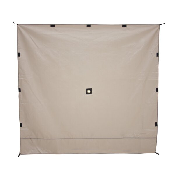 Portable Gazebo Screen (Set of 2) by Gazelle