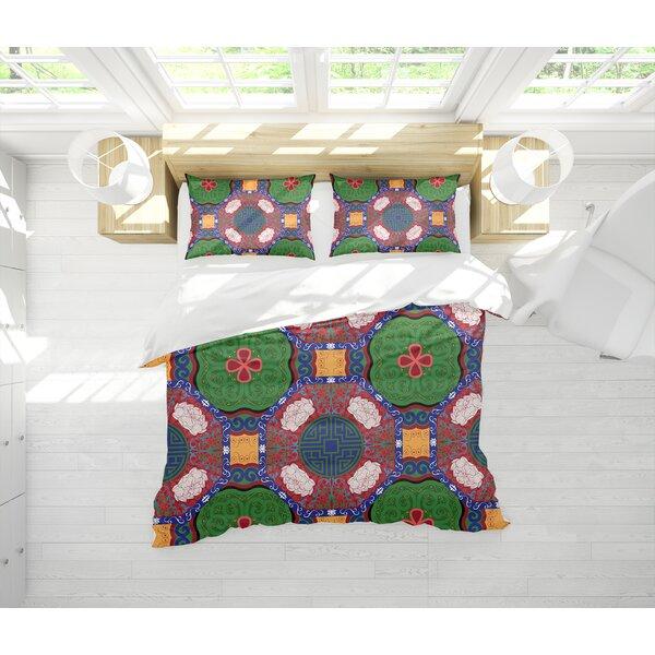 Ariade Comforter Set
