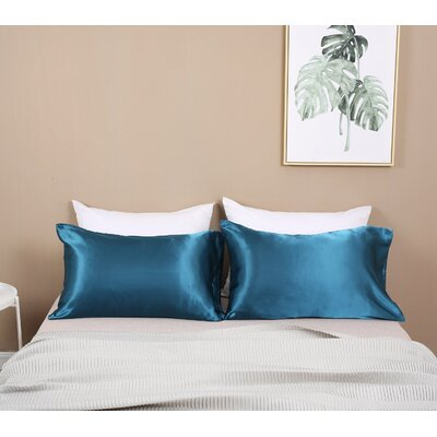Andover Mills Mirabal Premium Double Brushed Pillowcase Andover Mills Size Standard Color Ivory Dailymail