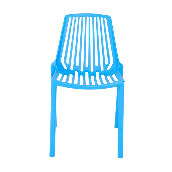 Cena Side Chair (Set of 6) by Ebern Designs