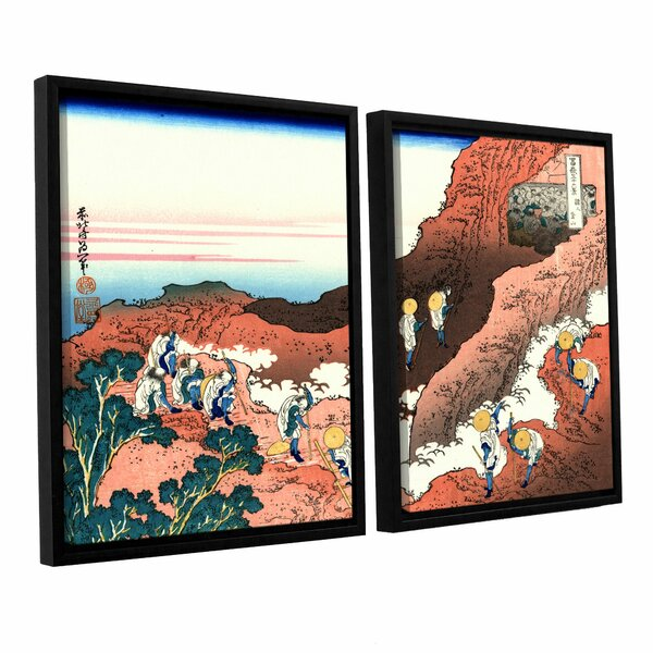 Climbing on Mountain Fuji by Katsushika Hokusai 2 Piece Framed Painting Print Set by ArtWall