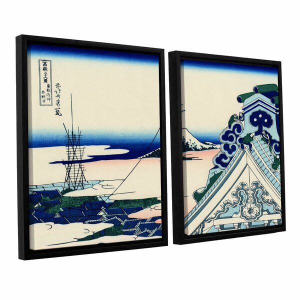 Asakusa Honganji Temple in the Eastern Capital by Katsushika Hokusai 2 Piece Framed Painting Print Set by ArtWall