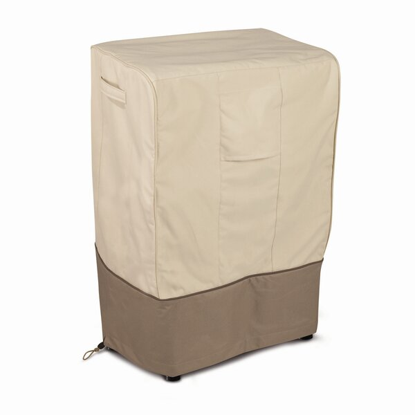 Croteau Square Smoker Cover - Fits up to 21 by Red Barrel Studio