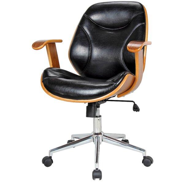 Thiessen Desk Chair by Wrought Studio