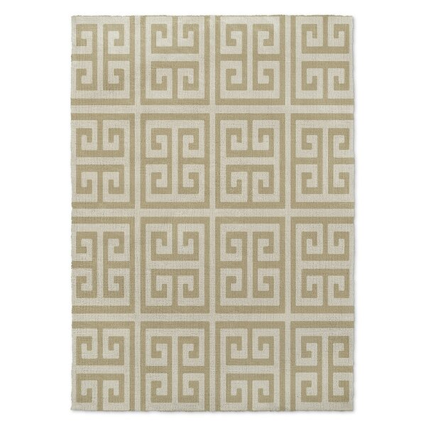 Ginger Brown Area Rug by Ebern Designs