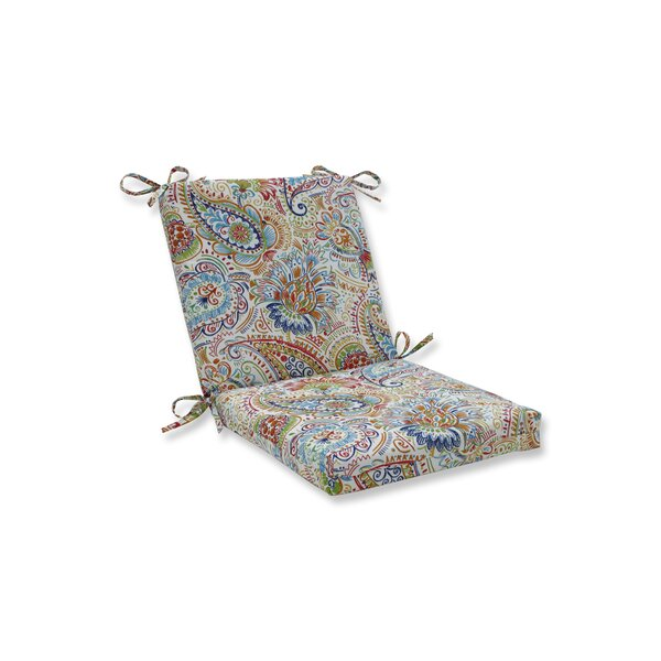 Indoor/Outdoor Rocking Chair Cushion by Winston Porter