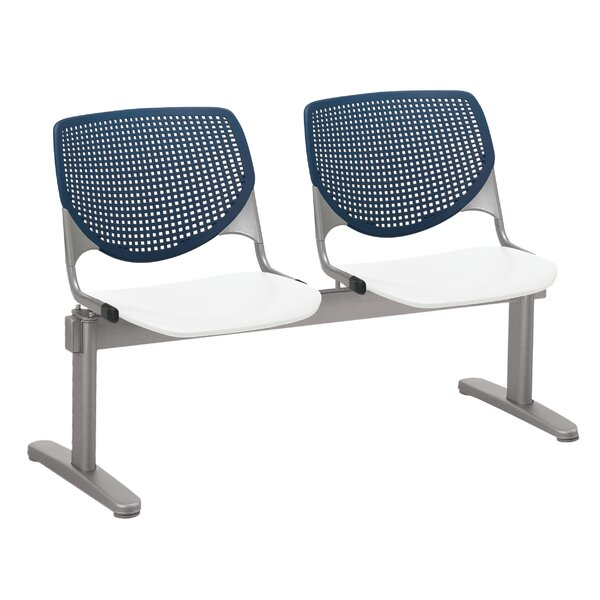 Lundell 2 Chair Beam Seating by Latitude Run