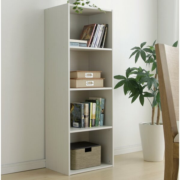 Cube Bookcase By IRIS USA, Inc.