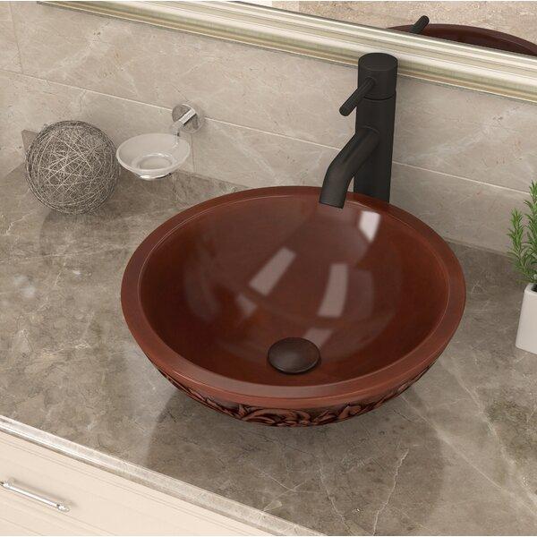 Swell Metal Circular Vessel Bathroom Sink by ANZZI