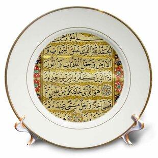 Islamic Suras Arabic Text Muslim Art By Abdullah Edirnevi Arabian Quran Prayers Islam Porcelain Decorative Plate