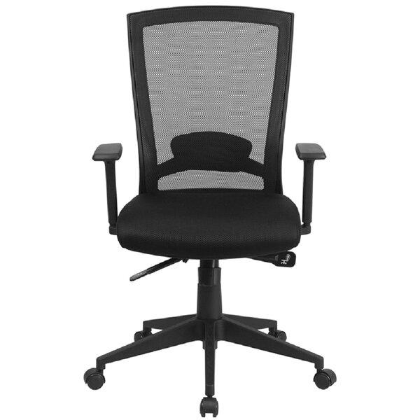 Meltem Ergonomic Mesh Task Chair