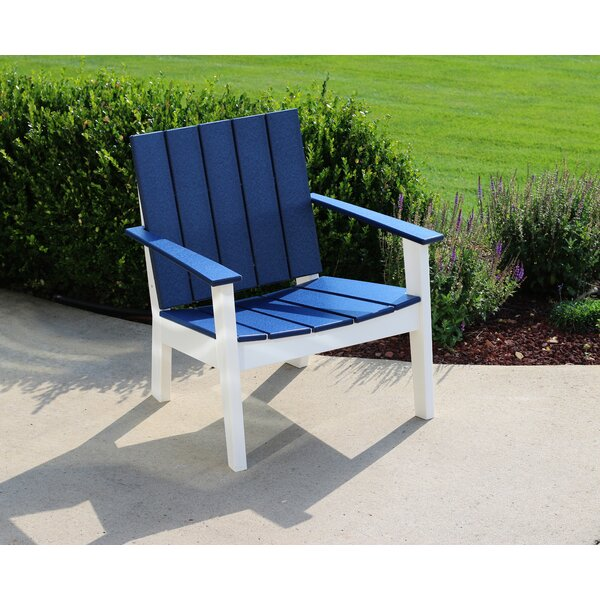 Galewood Patio Chair by Rosecliff Heights Rosecliff Heights