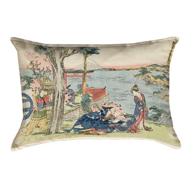Enya Japanese Courtesan Outdoor Rectangular Lumbar Pillow by Bloomsbury Market
