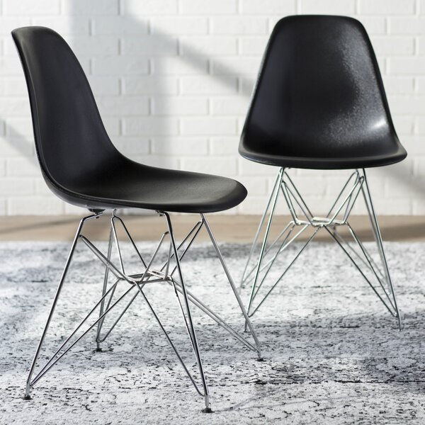 Khang Side Chair by Wrought Studio