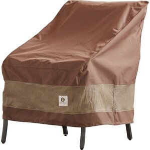 Patio Chair Cover