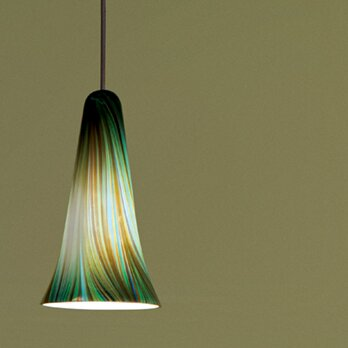 Zanzibar 1-Light Cone Pendant by WAC Lighting