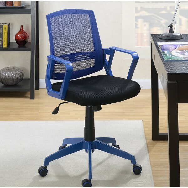 Minos Mesh Office Chair by Wrought Studio