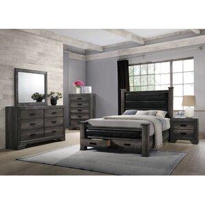 Calliope Storage Panel Configurable Bedroom Set by Loon Peak