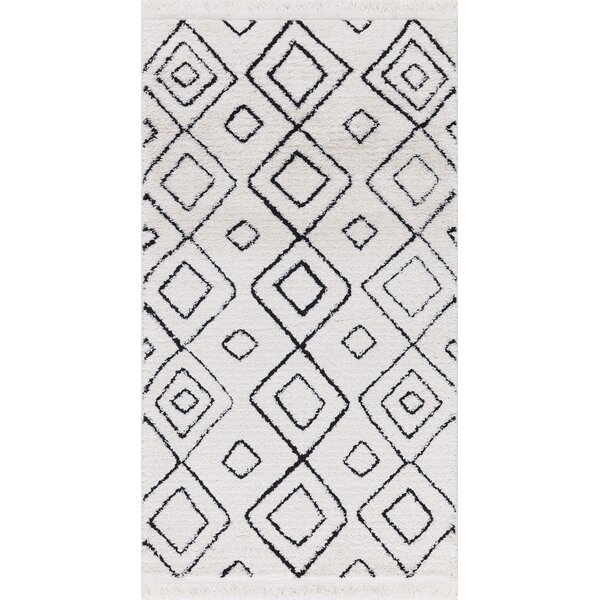 Hervey White/Charcoal Area Rug by Bloomsbury Market