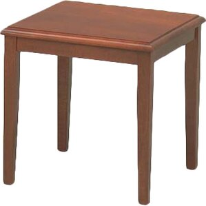 Weston Series End Table by Lesro