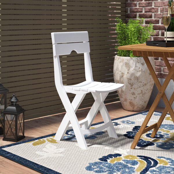 Savannah Folding Patio Dining Chair by Andover Mills