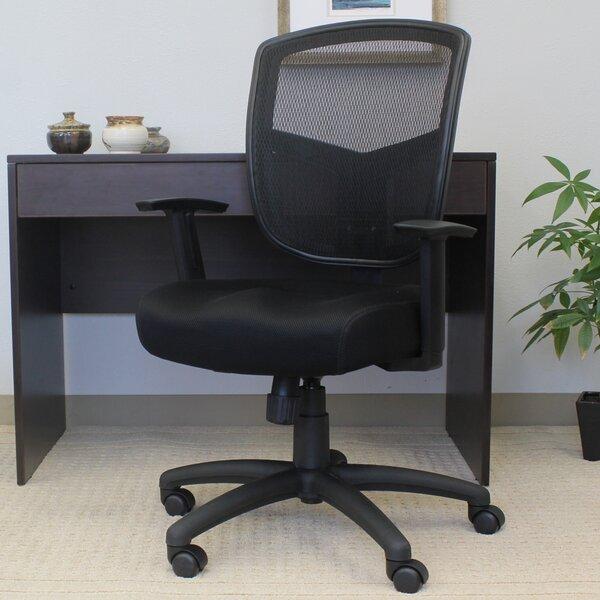 Forsyth Mesh Desk Chair by Charlton Home