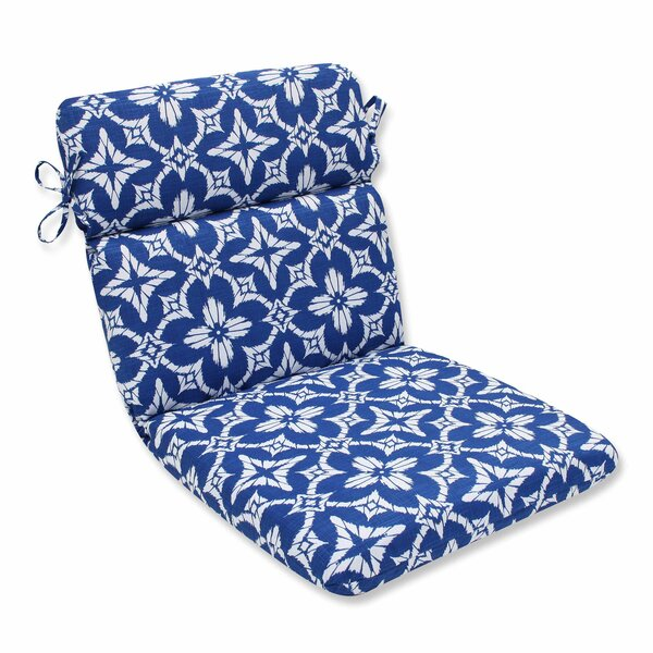 Aspidoras Indoor/Outdoor Dining Chair Cushion by Pillow Perfect