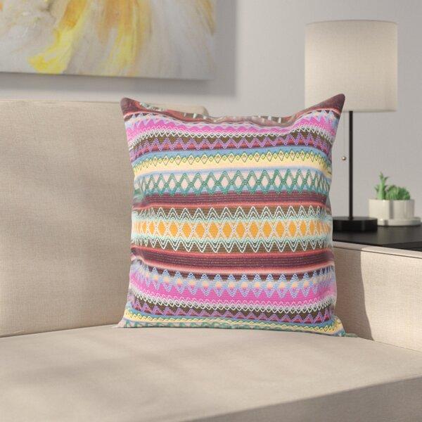 Aurelia Burst Throw Pillow (Set of 2) by Zipcode Design