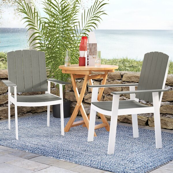 Zygi Patio Dining Chair (Set of 2) by Beachcrest Home