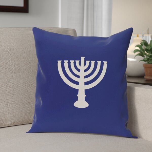 Holiday Geometric Print Menorah Major Throw Pillow by The Holiday Aisle