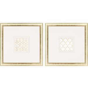 Gilded Lattice 2 Piece Framed Graphic Art Set by Paragon
