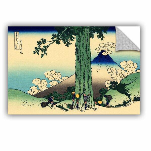 ArtApeelz Mishima Pass in Kai Province by Katsushika Hokusai Painting Print on Canvas by ArtWall