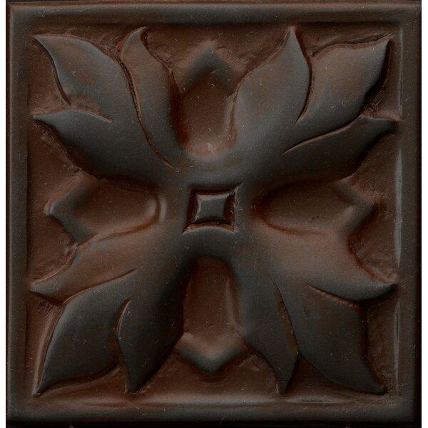 Renaissance 4 x 4 Metal Sicily Decorative Accent Tile in Rust Iron by Emser Tile