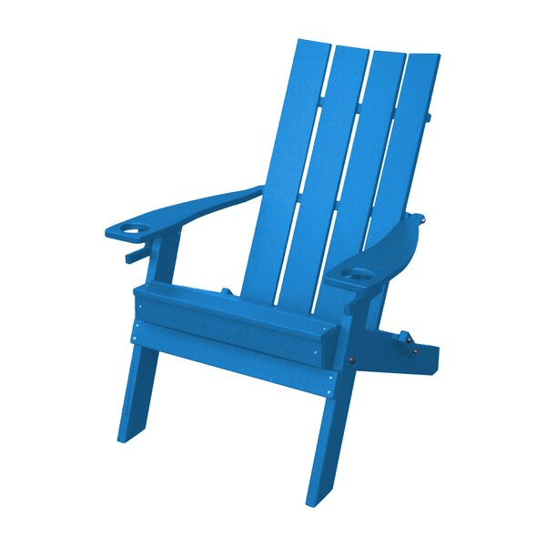 Koenig Cupholders Plastic Folding Adirondack Chair by Rosecliff Heights Rosecliff Heights