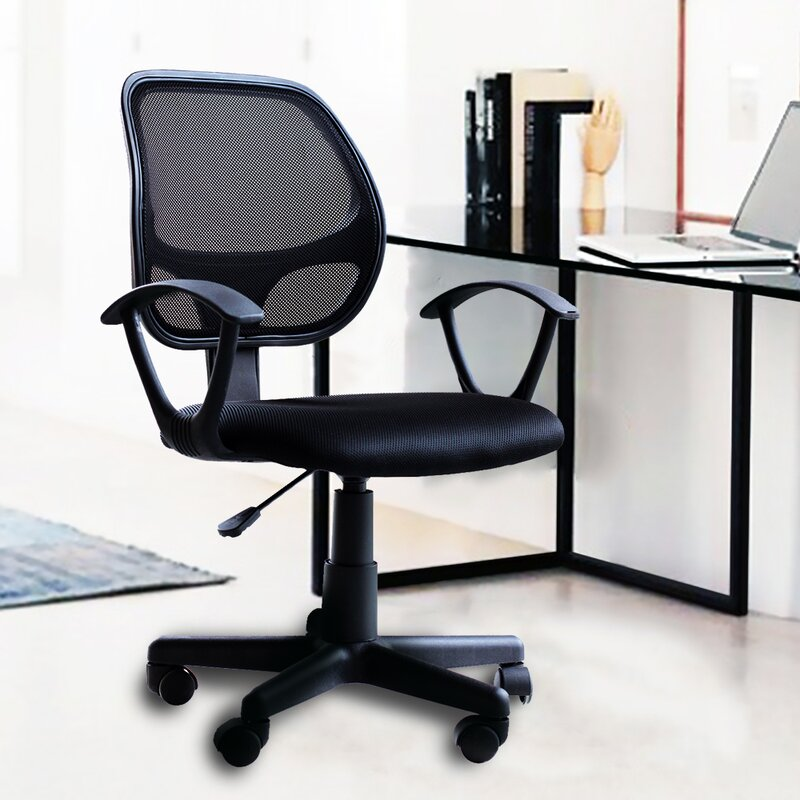 Home Ergonomic Adjustable Low Back Mesh Desk Chair